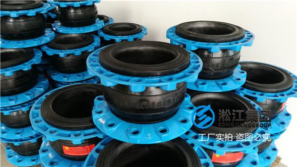 烟气脱硫异径橡胶膨胀节按标准生产