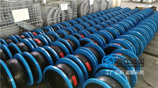 消防水泵减震用船舶软连接