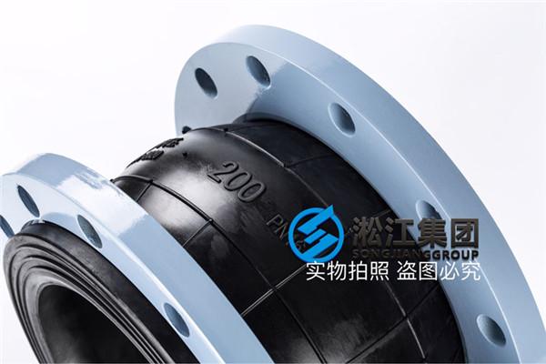 密封油再循环泵25公斤橡胶柔性补偿器实验检测