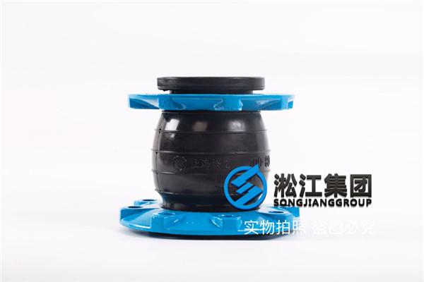 香蕉水处理DN300*150橡胶挠性接头