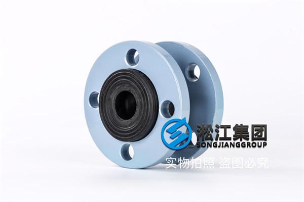 hpk热水循环泵日标扰性橡胶接头品牌汇聚
