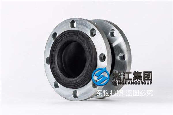 卧式蜗壳式轴流泵橡胶补偿器,以质量竞争
