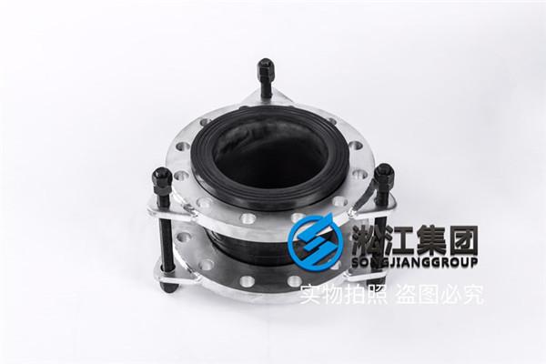 恒压给水设备255mm橡胶柔性补偿器主营产品