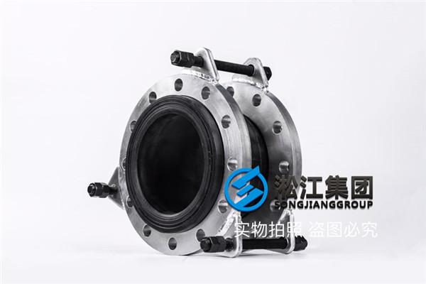 锅炉环保设备耐海水橡胶减震接管价格合理