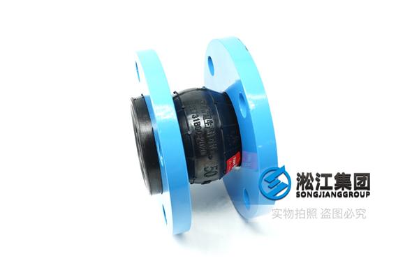 GRUNDFOS水泵橡胶减震接管,图集